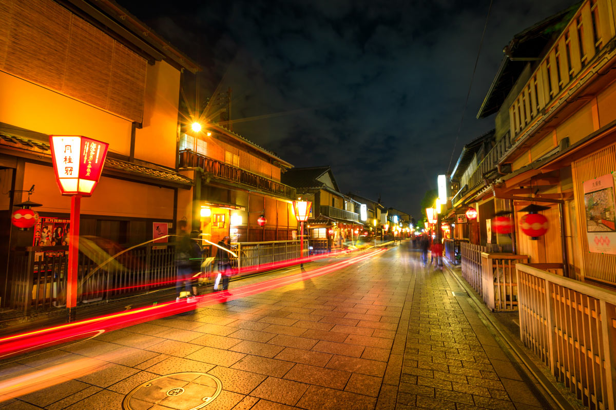 Gion district with typical Kaiseki restaurant